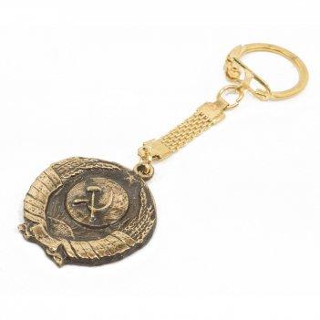 Брелок герб ссср бронза