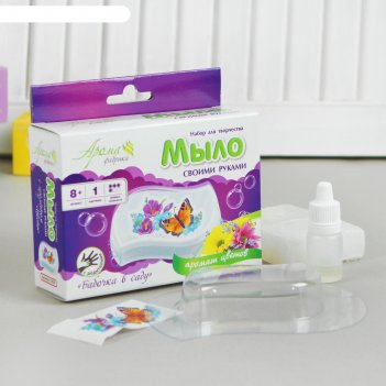 Мыло своими руками с картинкой бабочка в саду