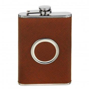 Фляжка 240 мл со складным стаканом внутри, коричневая
