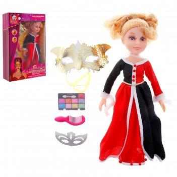 Кукла шарнирная, бал маскарад-королева с аксессуарами