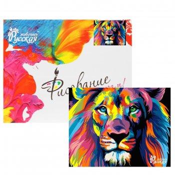 Рисование по номерам лев (стиль pop art) 40х50 см