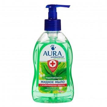 Жидкое мыло aura для всей семьи с антибактериальным эффектом 300 мл