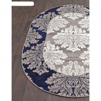Овальный ковёр silver d213, 100x200 см, цвет gray-blue