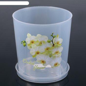 Горшок для орхидей 1,8 л, поддон, прозрачный