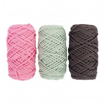 Шнур для вязания полиэфирный 3мм, 50м/105гр, набор 3шт (комплект 8)