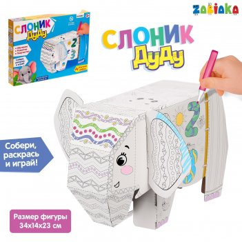 Zabiaka набор для творчества, раскраска слоник дуду