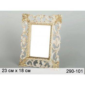 Зеркало 22,5*18,5/13,5*8,5 см.
