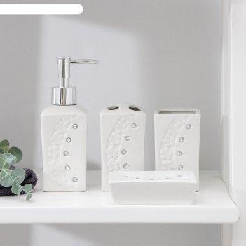 Набор для ванной 4 предмета (дозатор, мыльница, 2 стакана)