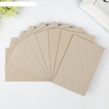 Набор переплетного картона для творчества (10 листов) 10х15 см, толщина 3