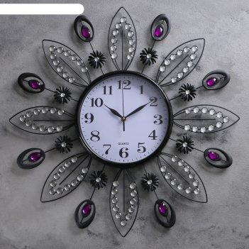 Часы настенные, серия: интерьер, большие лепестки, фиолетовые кристаллы, d