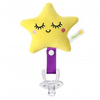 Пустышка/комфортер «звёздочка», силиконовая, с мягкой игрушкой
