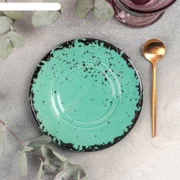 Блюдце универсальное 15 см, h 2 см smeraldo