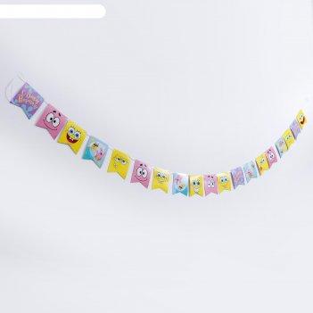 Гирлянда-флажки «губка боб. с днём рождения!», бумажная, 300 см