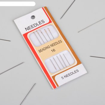 Игла швейная для бисера 5шт d0,55*5,5см юв