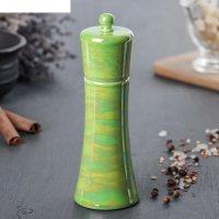 Мельница для соли и перца перламутр. зеленый