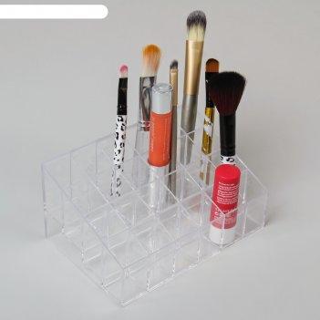 Органайзер для хранения косметических принадлежностей, 24 секции