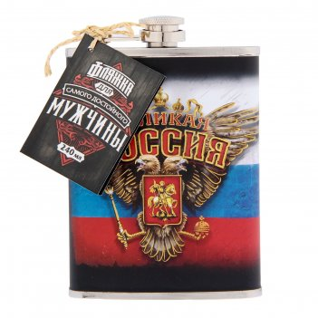 Фляжка великая россия, 240 мл
