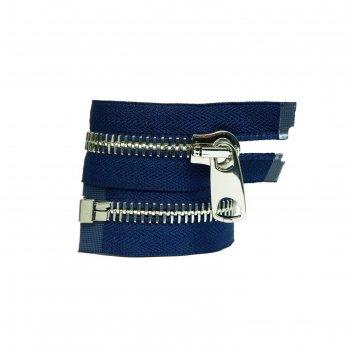 Молния для одежды, разъёмная, №12, 65 см, цвет морской синий