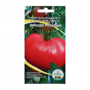 Семена томат микадо розовый, 15 шт