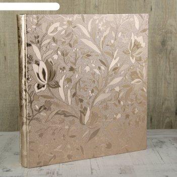 Фотоальбом магнитный 20 листов серебряные цветы кожзам 5,5х35х33 см