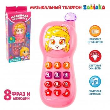 Телефончик музыкальный «маленькая принцесса», световые эффекты, русская оз