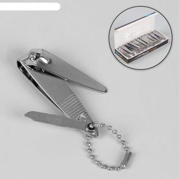 Книпсер маникюрный зауженный с пилкой, с цепочкой, цвет серебристый