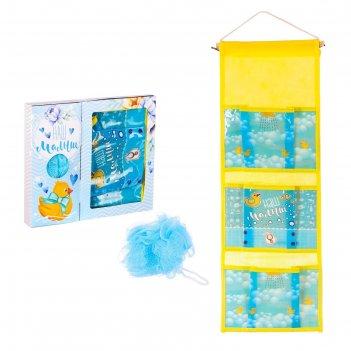 Кармашек для ванной комнаты и мочалка наш малыш