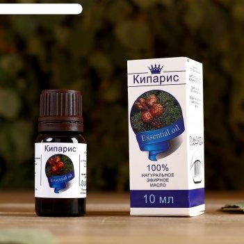 Эфирное масло кипарис, флакон-капельница, аннотация, 10 мл