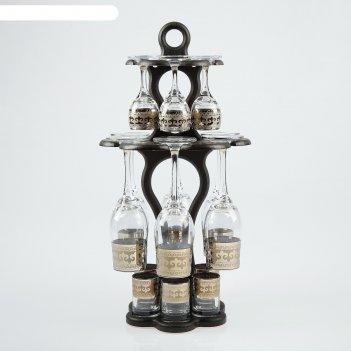 Мини-бар 18 предметов изящный шампанское, византия, темный 200/55/50 мл
