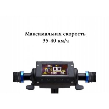 Электросамокат micar kugoo s3 36v 6 ач чёрный