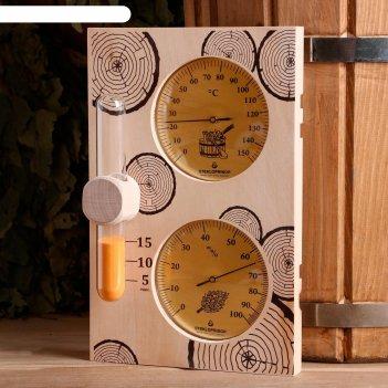 Банная станция, часы песочные + термометр + термогигрометр для бани и саун