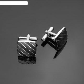 Запонки стальные, квадрат, полоски, цвет серебристый