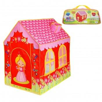 Игровая палатка домик принцессы