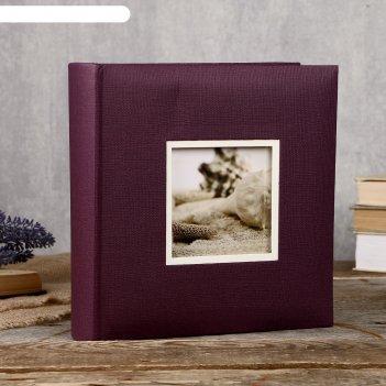 Фотоальбом fotografia на 200 фото, 10x15 см., фиолетовый fa-ebbm200 - 832