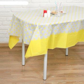 Скатерть горох 137х182 см, цвет жёлтый