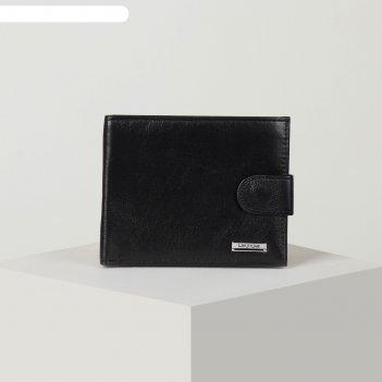Портмоне муж маркус, 12,5*2,5*9,5, отд, д/карт, д/монет, с клапаном, черны