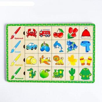 Пазл-ассоциации «цвета», 20 карточек, 4 цвета, 30x20x0.6 см