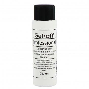Ср-во для обезжиривания ногтей и снятия липкого слоя gel*off cleaner profe