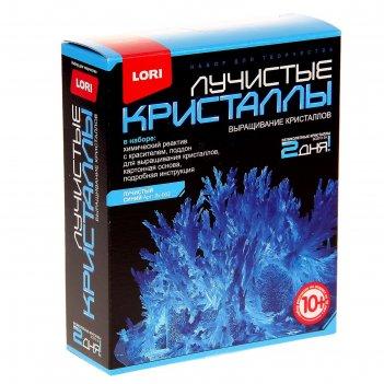 Набор для выращивания кристаллов синий кристалл