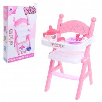 Стульчик для кормления малыш с аксессуарами