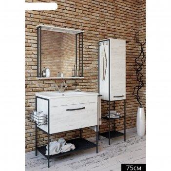 Набор мебели бруклин 75: тумба с раковиной + зеркало