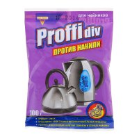 Средство против накипи proffidiv  для чайников 100гр