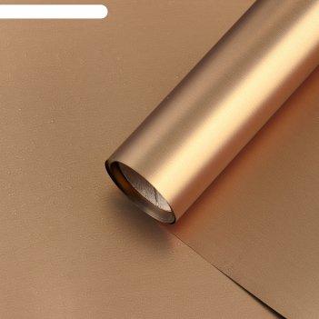 Пленка для цветов металл, бронза, 58 см х 5