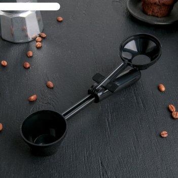 Совок для кофе бодрость 20 см, цвет черный