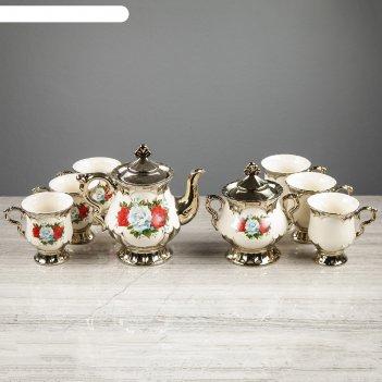 Чайный набор валтасар 8 предметов  белый