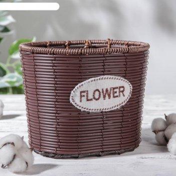Кашпо плетеное «брауни», 19,5x15,5x15,5 см, цвет коричневый