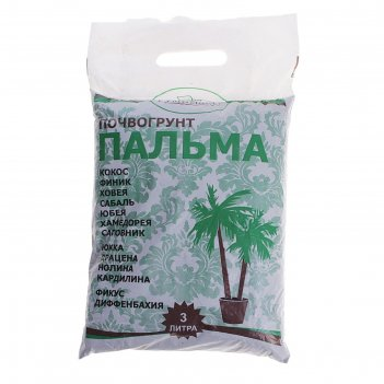 Почвогрунт для пальмы 3 л (1,8 кг) гумимакс