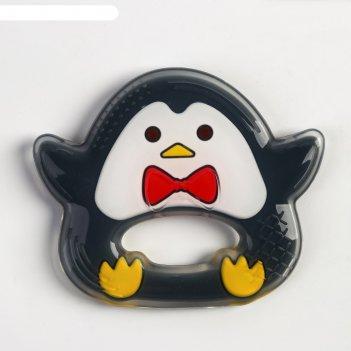 Прорезыватель силиконовый «пингвинчик»