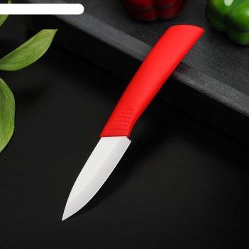 Нож керамический «симпл», лезвие 8 см, ручка soft touch, цвет красный