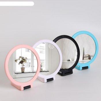 Зеркало складное, круглое, с увеличением, d=12см, цвета микс